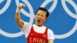 伦敦奥运第6金 女举48公斤级王明娟