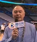 著名篮球评论员 张卫平