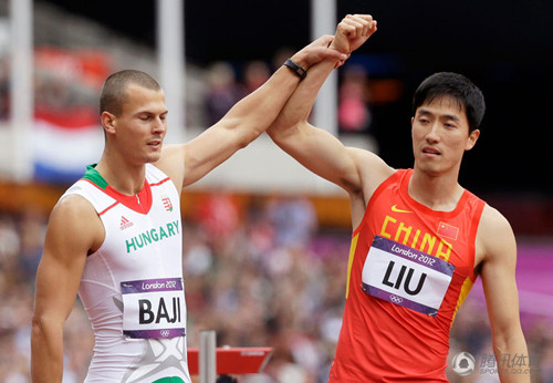 每日综述:刘翔受伤预赛出局 体操两单项夺金 72061685
