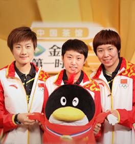 腾讯专访乒乓女团