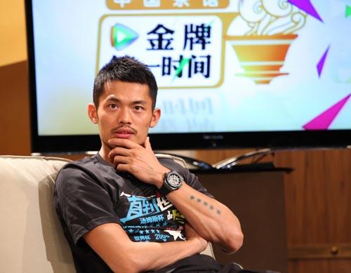 腾讯专访林丹:李宗伟成就我 全力迎娶谢杏芳