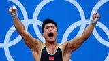 伦敦奥运第68金 男子举重77kg吕小军