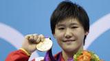 伦敦奥运第11金 女子400米混合泳叶诗文