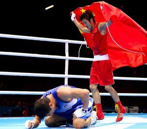 男拳49kg邹市明卫冕