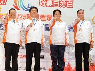 郝龙斌(左二)参加体育活动
