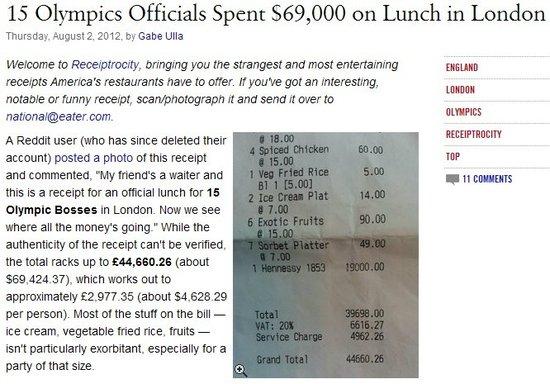 15奥运官员中餐馆午餐吃44万 一瓶名酒值19万