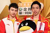 第27期邹凯冯喆:决赛会紧张 教练就像父亲