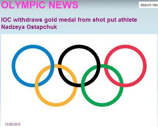奥运女子铅球冠军药检不合格 巩立姣终获铜牌