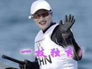 视频:激光雷迪尔级单人艇 徐莉佳首夺金