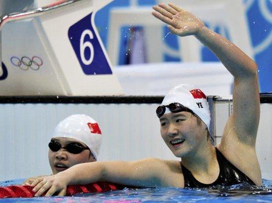 伦敦奥运官网:孙杨和叶诗文泳池最炫中国风