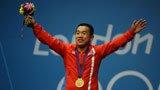 伦敦奥运第25金 男举56公斤级欧云哲