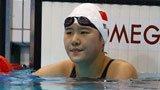 伦敦奥运第51金 女子200米混合泳叶诗文