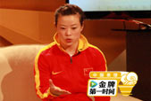 《金牌第一时间》第2期:王明娟12年流尽了的泪水和汗水