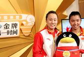 《金牌第一时间》第15期 田卿、赵芸蕾:真正享受羽毛球