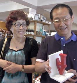 刘翔父母品美酒