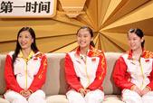 第14期李雪芮、王仪涵:夺金后扔掉球拍因太激动