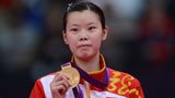 伦敦奥运第122金 羽毛球女单李雪芮