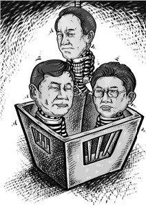 漫画体坛:何时开庭成谜