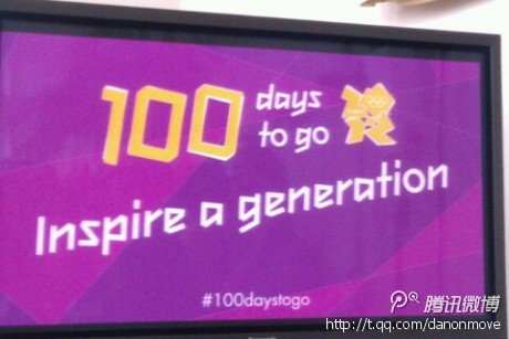"""伦敦奥运倒计时百天 """"激励一代人""""口号发布"""