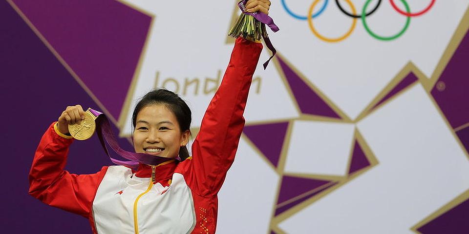 易思玲夺奥运首金