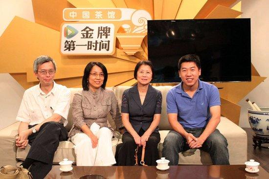 BBC英伦网赞腾讯中国茶馆 将派记者驻扎采访
