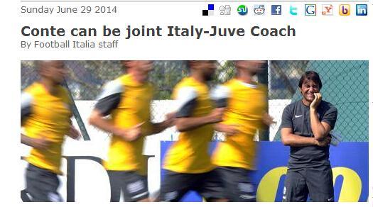 曝孔蒂兼任意大利队主教练 尤文班底成其优势