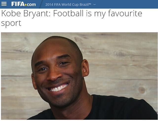 FIFA专访科比:足球是最爱 看好巴阿会师决赛