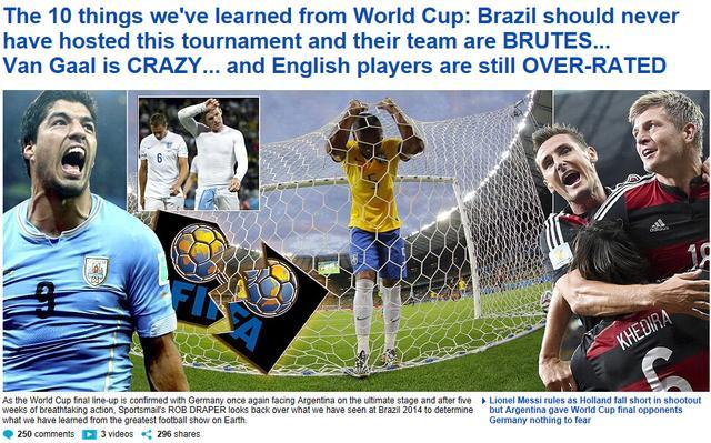 英媒:巴西失传统英格兰被高估 国际足联完蛋