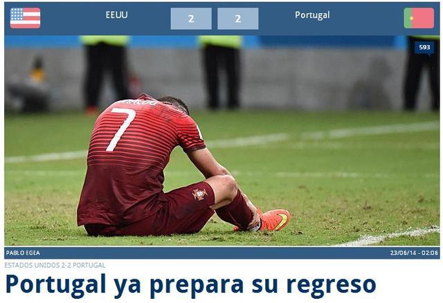 全球媒体热评葡萄牙 葡媒哀叹出线只能靠奇迹