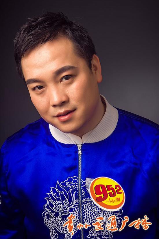贵州广播电视台交通广播节目主持人-小刚