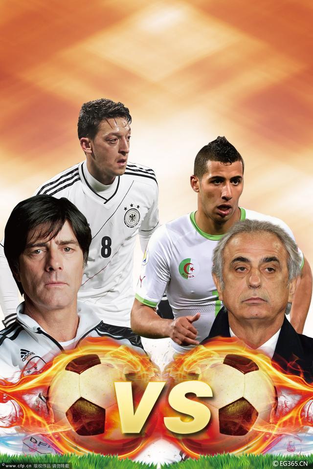 德国VS阿尔及利亚前瞻:前耻待雪 K神争进球