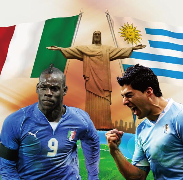世界杯晚报-意乌生死战三狮告别 赛场奇葩汇