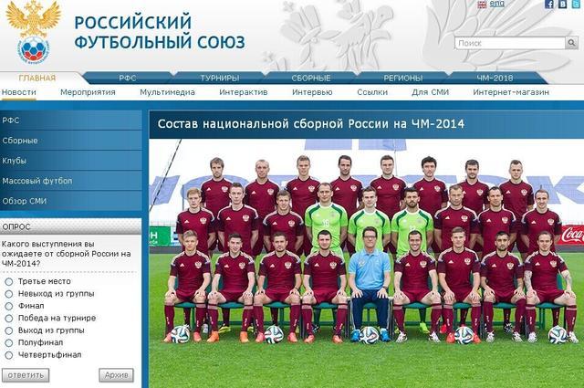俄罗斯23人名单:扎戈耶夫领衔 皇马小将落选
