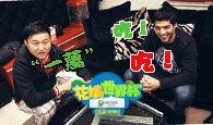 【完整版】苏牙PK中国记者打麻将