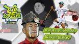 完整版:朝鲜球员月入12元 C罗被讽无体毛