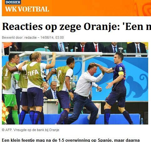 荷兰媒体热议狂胜:冠军梦开启 史诗般的胜利