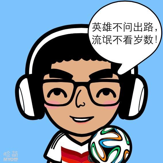 上海足球解说组合-五郎七卦