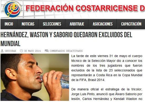 哥斯达黎加公布世界杯23人名单 枪手快马在列