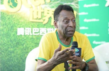 贝利:世界杯巴西必夺冠 中国足球需要好教练