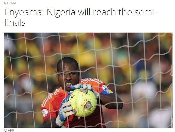 尼日利亚门将:世界杯必进4强 将创非洲辉煌