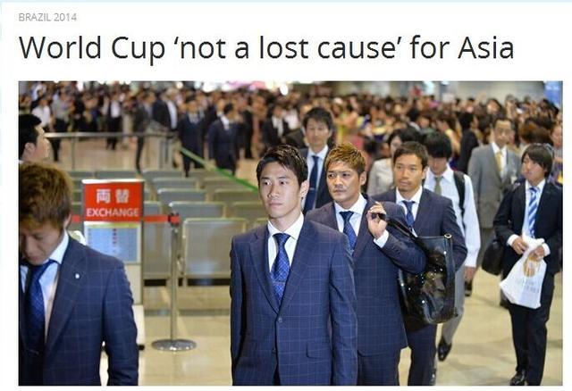 亚洲球队创24年最差 亚足联:潜力未完全发挥