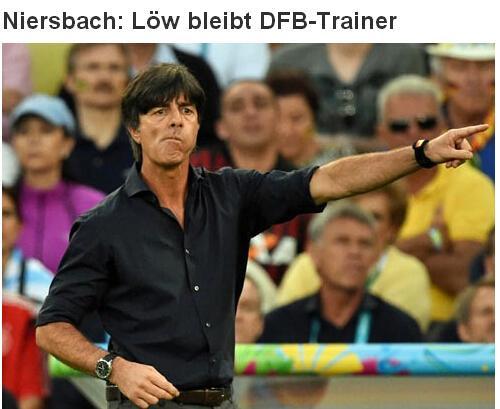 德足协主席亲承勒夫留任 将率队战2016欧洲杯