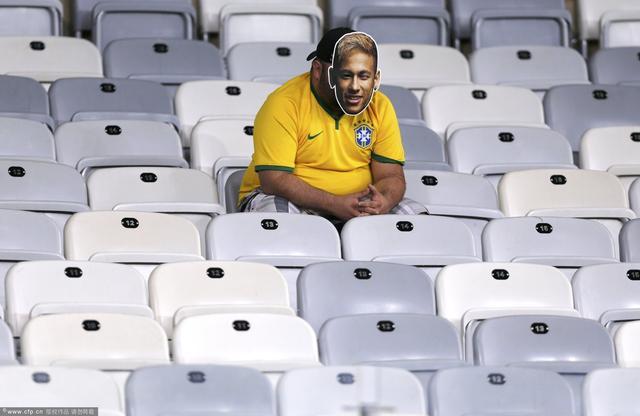 法里亚斯:巴西队不仅输掉比赛而且输掉尊严