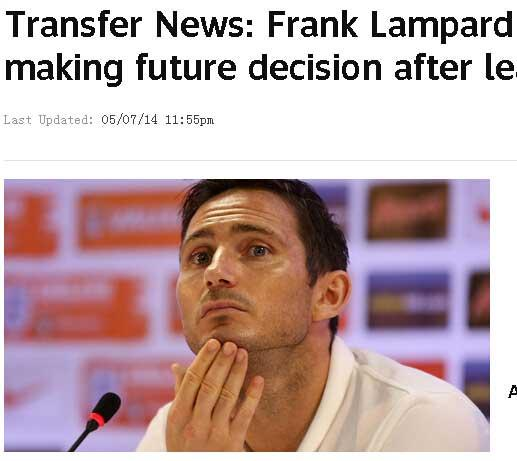 兰帕德宣布暂时退出英格兰队 即将宣布新东家