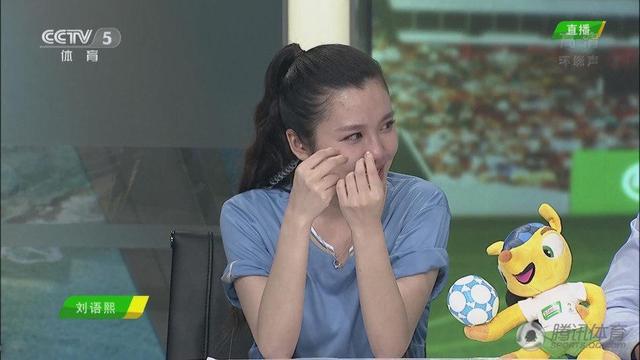 """意大利出局""""乌贼刘""""痛哭流涕 她是福星了"""