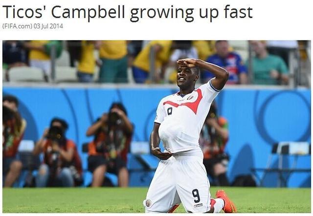 哥斯达黎加自曝黑马秘诀 小将坎贝尔居功至伟