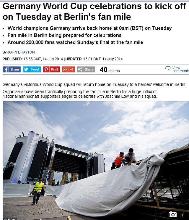 德国柏林做好准备 20万球迷迎接英雄凯旋