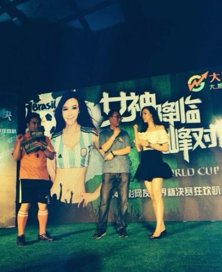 宅男女神与网友观战世界杯 预言阿根廷必胜