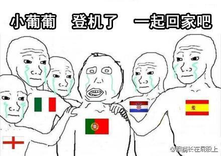 吐槽帝:世界杯带牙必被灭 克林斯曼变身麦霸