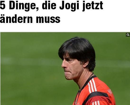 德国队5大问题:厄齐尔状态不佳 锋线难题